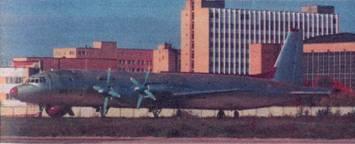 Самолет Ил-38 на аэродроме