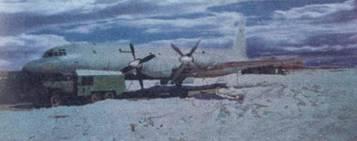 Подготовка Ил-38 к полету, ВВС КТОФ