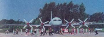 Ил-38, вид спереди