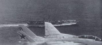 Многоцелевой авианосец ВВС США «Америка». Снимок с самолета Ил-38
