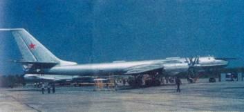 Самолет Ту-142М