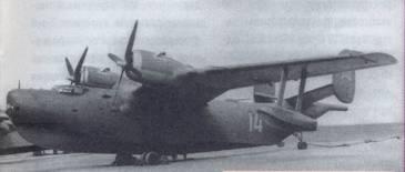 Самолет Бе-б в противолодочном варианте
