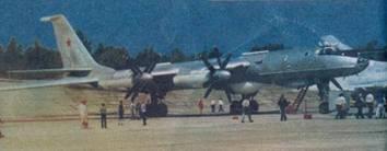 Ту-142М, вид 3/4 спереди справа