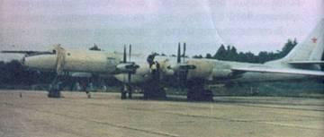 Самолет Ту-142М ВВС КТОФ