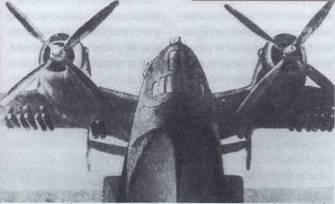 Самолет Бе-б с подвешенными буями