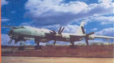 Самолет Ту-142М3