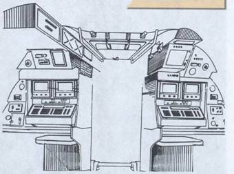 Индикаторы на рабочих местах операторов радиогидроакустической подсистемы «КН-К»