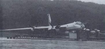 Самолет Ту-142М ВВС КСФ