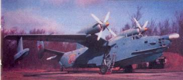 Самолет Бе-12 авиации ДКБФ