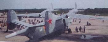 Самолет Бе-12, вид сзади