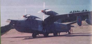 Самолет Бе-12, вид спереди слева