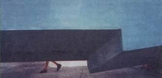 Основной редан лодки, за ним видны петли створок грузового отсека