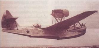 Самолет МРБ-2 советских ВВС