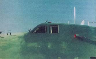 фонарь кабины летчиков