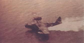 Самолет МРБ-2 ВВС БФ