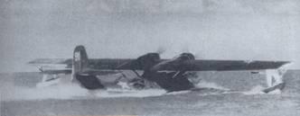 Самолет PBN-1 на рулении