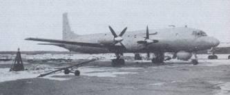 Самолет Ил-38, вид 3/4 справа, спереди