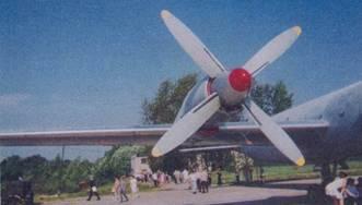 Четвертая силовая установка самолета Ил-38