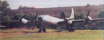 Самолет Ту-4