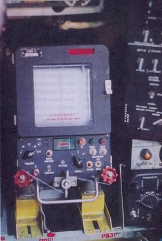 Автоматический самописец магнитометра АПМ-60
