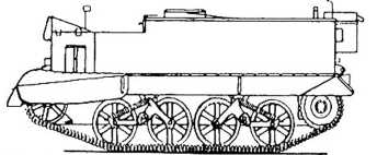 Universal Carrier T16