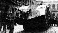 "Немецкий штурмовой танк A7V штурмваген ""Вотан"", 1918 г."