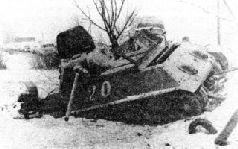 Тот же танк Т-34, что и на предыдущем снимке.