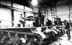 Монтаж вооружения в СУ-26. 1941 г.