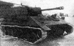 Вид спереди опытного образца штурмовой САУ ГАЗ-71.