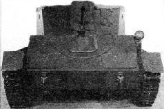 Зенитные танки военной поры