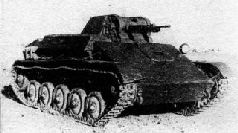 Тот же танк сбоку, оружие в положении максимального возвышения.