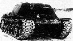 Безбашенный штурмовой танк КВ-7, вид спереди. 1942 г.