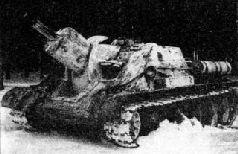 СУ-122 (У-35) с представителями НКТП на Волховском фронте. Весна 1943 г.