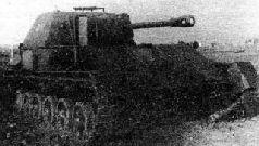 Доработанный вариант СУ-76М (СУ-12М) сзади.