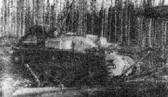 Захваченное в Сталинграде 150-мм штурмовое орудие StuG 33B. 1943 г.