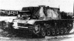 20-мм зенитный автомат на шасси танка PzKpfw I Ausf A. 1942 г.