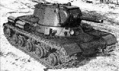 """Интерьер танка ИС-2 (""""Объект 234""""). 1943 г."""