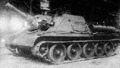 Вид справа улучшенной САУ СУ-122М. Май 1943 г.