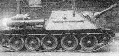8.3. СУ-122, вторая попытка