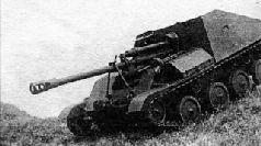 ОСА-76 преодолевает косогор. Осень 1944 г.