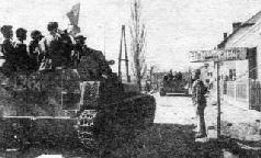 СУ-76 в бою под Кенигсбергом. 1945 г.
