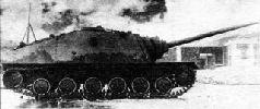 9.4. Легкие – основа артиллерии наступления