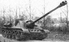 Вид спереди СУ-122П. Лето 1944 г.