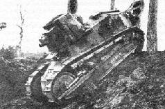 Проект 76,2-мм самоходной пушки сопровождения мотомехчастей, 1929 г.