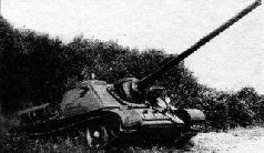 СУ-85, вооруженная 85-мм орудием большой мощности С-34-1В, слева.