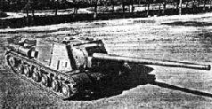 ИСУ-122-1. Вид спереди 1945 г.