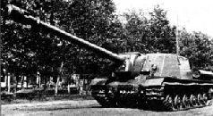 ИСУ-152-2, вид сбоку. 1945 г.