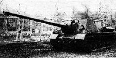 """ИСУ-130 (""""Объект 250""""), вооруженная орудием С-26, 1945 г."""