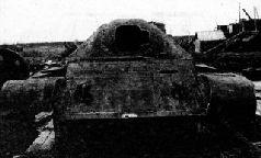 """Корпус САУ """"Уралмаш-1"""" перед обстрелом Свердловском на полигоне. 1945 г."""