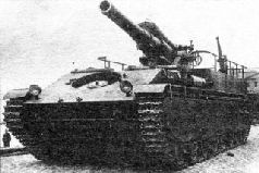 Самоходная гаубица СУ-14, вид сзади. 1934 г.